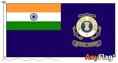 - INDIAN COAST GUARD ANYFLAG RANGE - VARIOUS SIZES